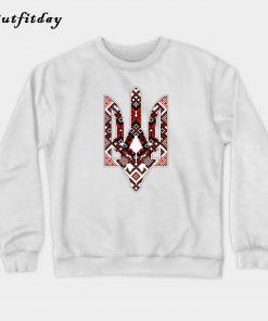Тризуб пиксель Sweatshirt B22